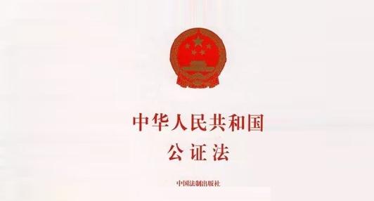 中华人民共和国竞博电竞手机app法